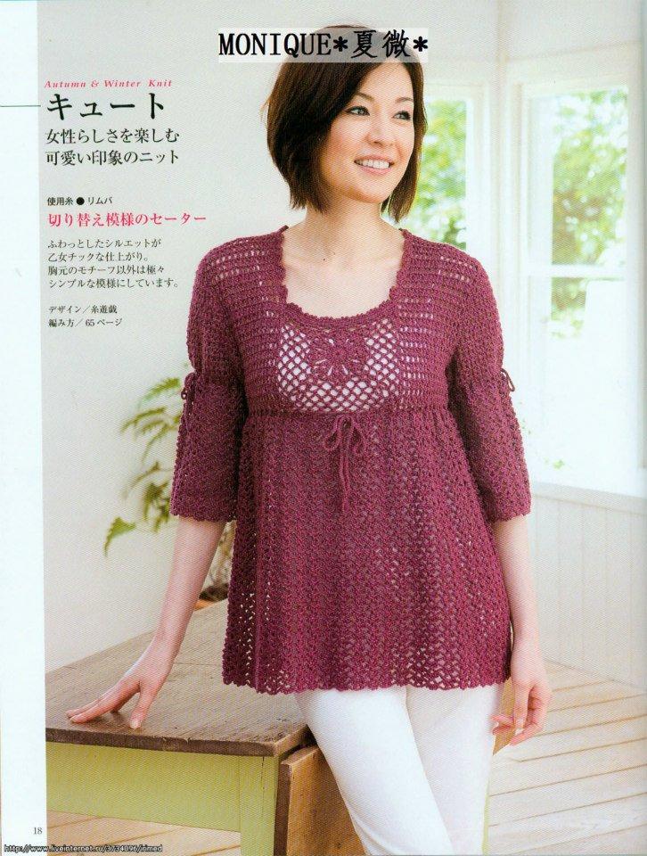 modele de tricot au crochet gratuit